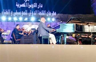"""هتافات وتصفيق كبير في استقبال عمر خيرت بـ""""القلعة"""".. والمايسترو لجمهوره: """"تحيا مصر""""  صور"""