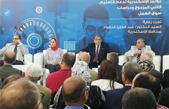 انطلاق فاعليات مؤتمر محافظة الإسكندرية لدعم التعليم المزدوج ودراسات سوق العمل | صور