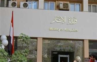 «الآثار» تبحث مع سفير بولندا بالقاهرة سبل تعزيز التعاون بين البلدين