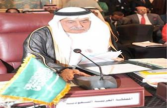 وزير الخارجية السعودي: فلسطين قضيتنا الأولى.. ونناشد المجتمع الدولي بوقف اعتداءات الميليشيا الحوثية