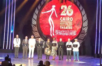 """افتتاح مهرجان المسرح المعاصر والتجريبي في دورته الـ""""26"""" بحضور المسرحيين العرب والأجانب"""