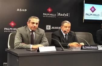 ياسين منصور: التسهيلات التي تقدمها الدولة تعزز الشراكة مع القطاع الخاص
