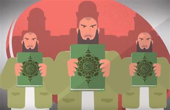 الإفتاء: الجماعات الإرهابية تجرأت على تحريف سيرة النبي وخلطت الحق بالباطل | فيديو