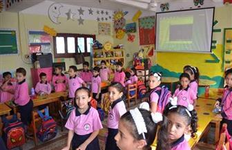 انتظام 238 ألف تلميذ في الصفين الأول والثاني الابتدائي ورياض الأطفال بأسيوط | صور