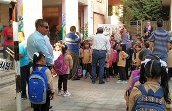فى يومها الأول.. انتظام الدراسة فى مدارس الابتدائي ورياض الأطفال بالغربية | صور