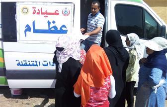 الكشف على 1291 مواطنا في قافلة طبية بقرية 31 بصار بالدقهلية | صور