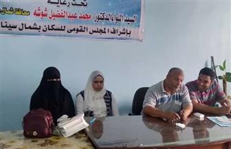 قومي السكان بشمال سيناء يشن حملة لاستخراج الأوراق الثبوتية ببئر العبد | صور