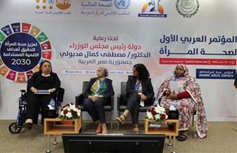 هبة هجرس: المرأة المصرية تحظى باهتمام الدولة.. وصحتها على رأس الأولويات