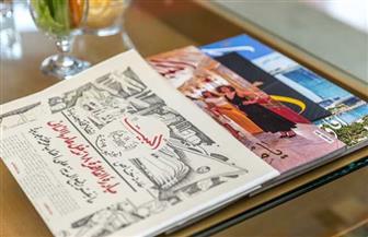 """في عيدها الـ19.. """"البيت"""" تطلق موسوعة ومعرضا لأحدث التصميمات المصرية بالخارج"""
