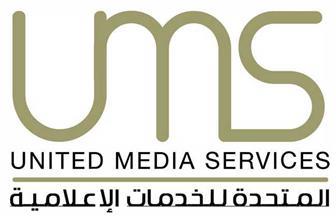 التهجد وصلاة الفجر من الفتاح العليم على «قنوات المتحدة للخدمات الإعلامية»