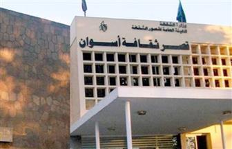 تعيين نجوى أحمد مديرا لقصر ثقافة أسوان