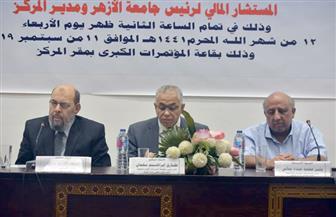 توزيع جوائز الفائزين فى مسابقة الشيخ صالح كامل التشجيعية للاقتصاد الإسلامي | صور