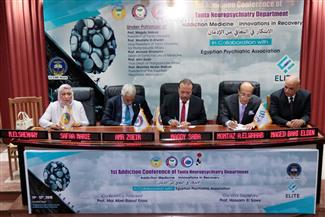 رئيس جامعة طنطا: المؤتمر الأول للإدمان يقدم أحدث الأبحاث للعلاج | صور