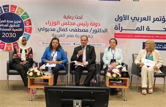 """مؤسسة مصر الصحة والتنمية المستدامة تشارك في مبادرة الرئيس السيسي """"حياة كريمة""""   صور"""