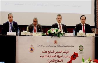 ننشر توصيات ختام المؤتمر العربي السابع عشر لرؤساء أجهزة الحماية المدنية | صور