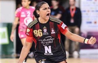 نيس الفرنسي يجدد تعاقد لاعبة اليد المصرية مروة عيد عبدالملك