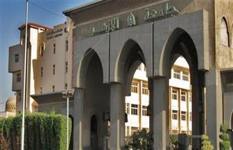 جامعة الأزهر تستعد لإطلاق مؤتمر دولي لبحث قضايا المناخ