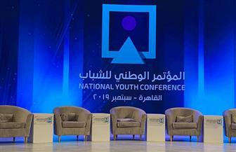 استعدادات مكثفة لانعقاد المؤتمر الوطني للشباب بمركز المنارة.. غدا |صور