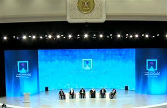 """الرئيس السيسي يشهد جلسة """"تقييم تجربة مكافحة الإرهاب محليا وإقليميا"""" بالمؤتمر الوطني الثامن للشباب"""