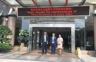 خلال زيارته للصين.. وفد جامعة طنطا يدرس إنشاء فرع لمعهد كونفوشيوس| صور