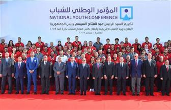 الرئيس السيسي يكرم أبطال دورة الألعاب الإفريقية 2019 خلال مؤتمر الشباب | صور
