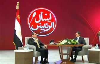 """الرئيس السيسي خلال جلسة """"اسأل الرئيس"""": نتائج تطوير العملية التعليمية ستظهر آثارها بعد 16 عاما"""