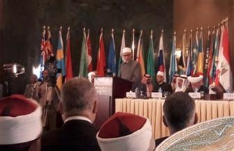 """وزارة الأوقاف تفتتح مؤتمر """"فقه بناء الدول"""" بمشاركة 500 ممثل عن العالم الإسلامي"""