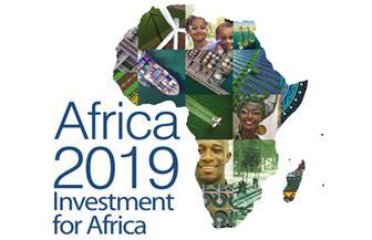 """إطلاق الموقع الرسمي لمؤتمر """"إفريقيا 2019"""" الذي يعقد تحت رعاية الرئيس السيسي.. وفتح باب التسجيل"""