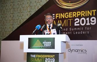 """رئيس جائزة """"كأس إفريقيا لرواد الأعمال"""": نسعى لدعم 3 فائزين وتدريبات مجانية لكل المتسابقين"""
