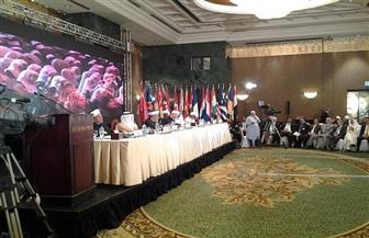ننشر توصيات المؤتمر الثلاثين للمجلس الأعلى للشئون الإسلامية