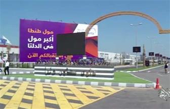 عمرو أديب يعرض تقريرا عن مراكز السلع الأساسية بالمنطقة اللوجيستية بالغربية| فيديو