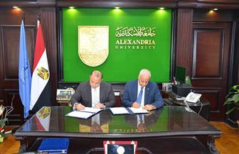 جامعة الإسكندرية توقع اتفاقية مع البورصة لتعريف الطلاب بأنشطة سوق المال | صور