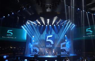 الإعلان عن إطلاق MBC 5  لدول المغرب العربي من بيروت | صور