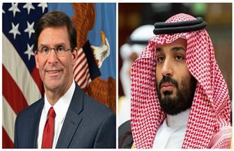 وزير الدفاع الأمريكي: ندرس كل الخيارات المتاحة لمواجهة الاعتداءات على السعودية