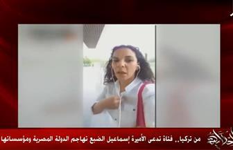 عمرو أديب يعرض صحيفة الحالة الجنائية لفتاة تهاجم الدولة المصرية ومؤسساتها من تركيا |فيديو
