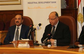 بروتوكول تعاون بين محافظة القاهرة وبنك التنمية الصناعية | صور