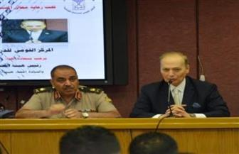 افتتاح دورة القضاة العسكريين بمشاركة عربية