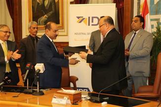 """تنفيذا لمبادرة """"حياة كريمة"""".. توقيع بروتوكول تعاون بين محافظة القاهرة وبنك التنمية الصناعية"""