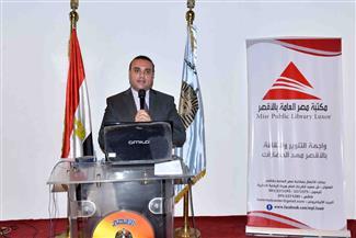 انطلاق مؤتمر الاستثمار وآفاق التنمية المستدامة بالأقصر | صور