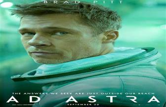 براد بيت يفتتح مهرجان الجونة السينمائي برحلة خارج المجموعة الشمسية