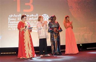 اختيار دينا الشربيني عضو لجنة تحكيم بمهرجان سلال لأفلام المرأة بالمغرب  صور