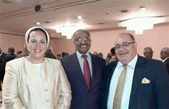الحكومة الإريترية تنظم حفل توديع للسفير المصري في أسمرة|صور