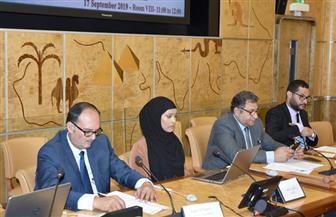 إستراتيجيات مكافحة الإرهاب على طاولة مؤسسة ماعت بجنيف| صور