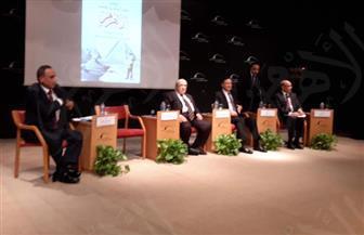 انطلاق احتفالية مكتبة الإسكندرية بذكرى تأسيس صحيفة الأهرام |صور