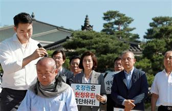 أعضاء برلمان كوريا الجنوبية يحلقون رءوسهم.. تعرف على السبب