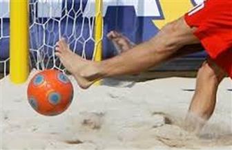 اختبارات القائمة الدولية لحكام الكرة الشاطئية والصالات.. اليوم