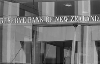 النمو الاقتصادي لنيوزيلندا يصل إلى أدنى مستوى منذ أكثر من 5 سنوات