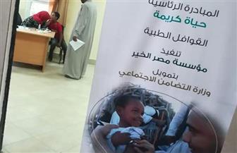 """4 قوافل طبية مجانية ضمن مبادرة """"حياة كريمة"""" بسوهاج"""