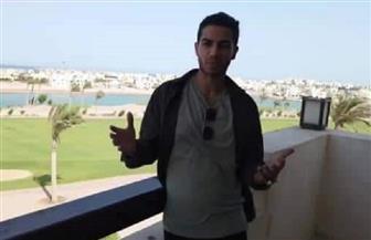 """مينا مسعود يصل """"الجونة"""" ويستعد لحفل افتتاح الدورة الثالثة"""
