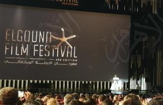 مني زكي: اتفاقية بين منظمة اليونسيف ومهرجان الجونة السينمائي لدعم حقوق الطفل